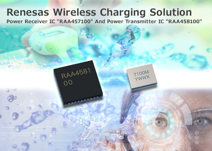 ren0654_wirelesschargesolution